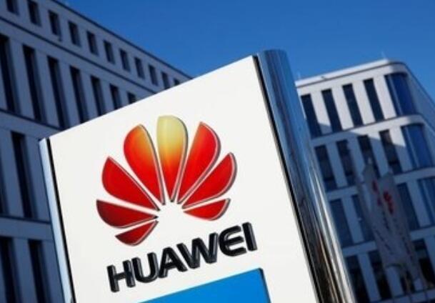 華為計劃向法國投資2億歐元 設立歐洲首個4G/5G通信設備制造廠