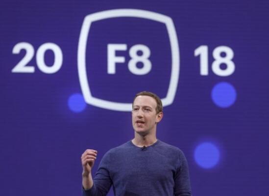 Facebook取消原定5月召開的F8年度開發者大會