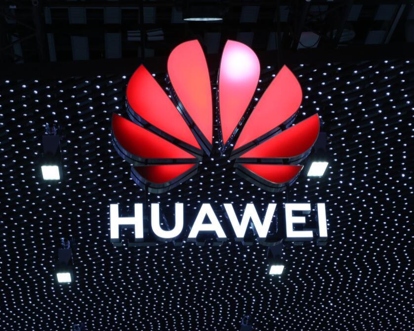 华为发布室内5G解放方案LampSite EE 多款产品亮相