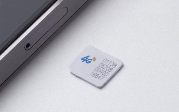 中國移動重新上線在線補換卡業務:僅限普通SIM卡