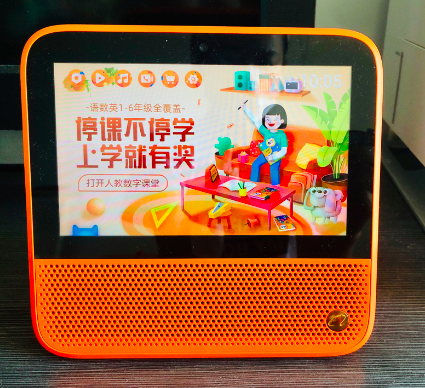 IDC:2019年中國智能音箱出貨量增長 109.7% 阿里第一百度小米緊隨其后