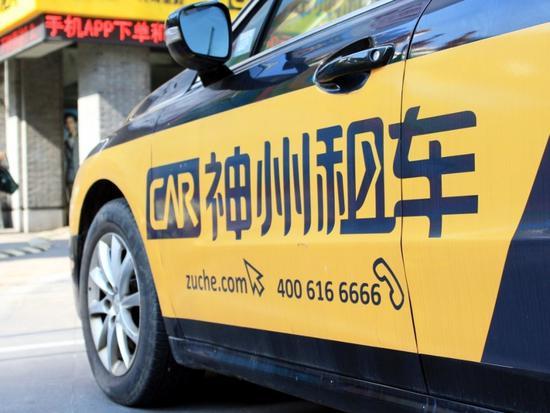 """神州租车遭瑞幸财务造假""""波及"""":股价暴跌逾50% 市值蒸发50亿"""