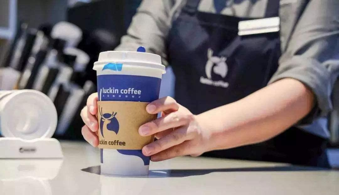 中国证监会:高度关注瑞幸咖啡事件 强烈谴责财务造假行为