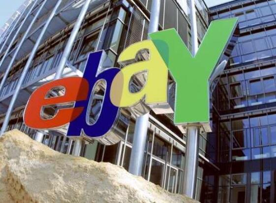 eBay高层变动:原沃尔玛高管出任新CEO