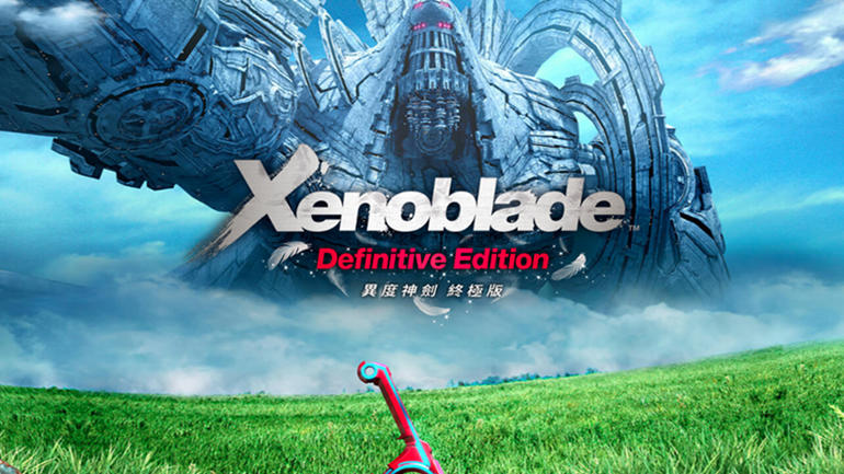 《异度神剑:终极版》中文官方网站正式上线