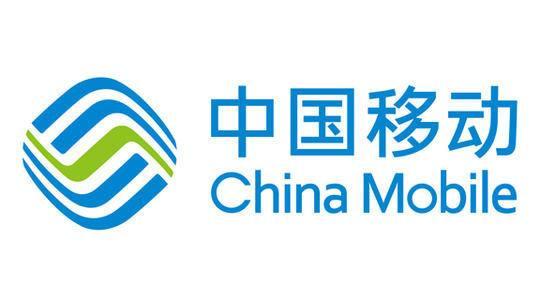中国移动回应下架5G消息App:技术问题,稍后重新上线