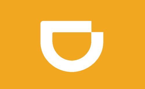滴滴关联公司成立国际旅行社公司 注册资本5000万人民币