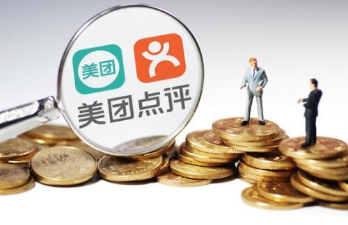 美团成为继腾讯、阿里之后,中国第三家市值突破1000亿美元公司