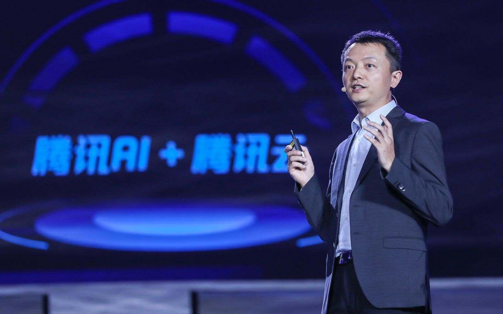 腾讯副总裁钟翔平:产业互联网和城市智能交通三大看法
