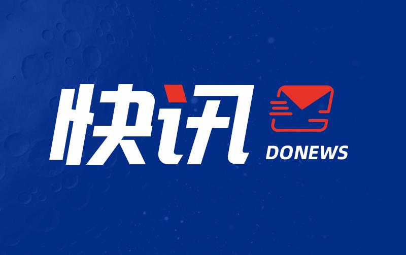 井賢棟退出杭州螞蟻未來科技有限公司法定代表人,胡喜接任