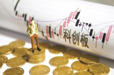上交所修訂《科創板首次公開發行股票發行與上市業務指南》