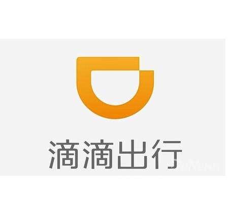滴滴:将为北京所有滴滴司机免费做核酸检测