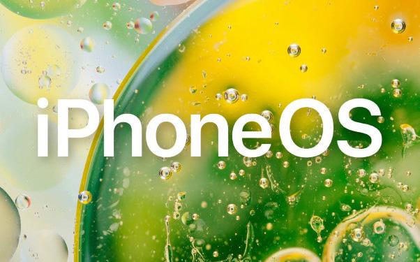"iOS可能在WWDC 2020更名为""iPhoneOS"""