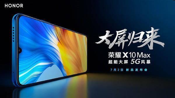 荣耀透露X10 Max屏幕消息 搭载7.09英寸RGBW面板