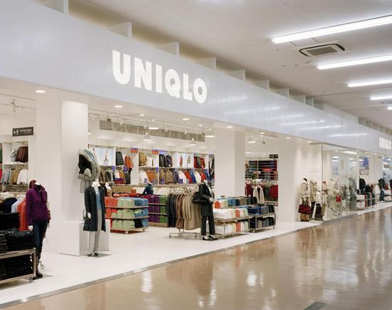 优衣库母公司迅销集团第三财季亏损98.2亿日元