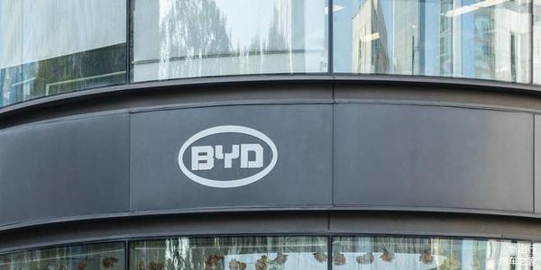 消息称:比亚迪半导体考虑在科创板或创业板上市