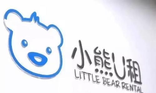 小熊U租宣布完成數億元人民幣D1輪融資 京東集團領投