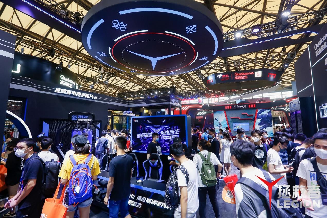 联想拯救者电竞手机Pro+YOGA 5G亮相ChinaJoy 2020