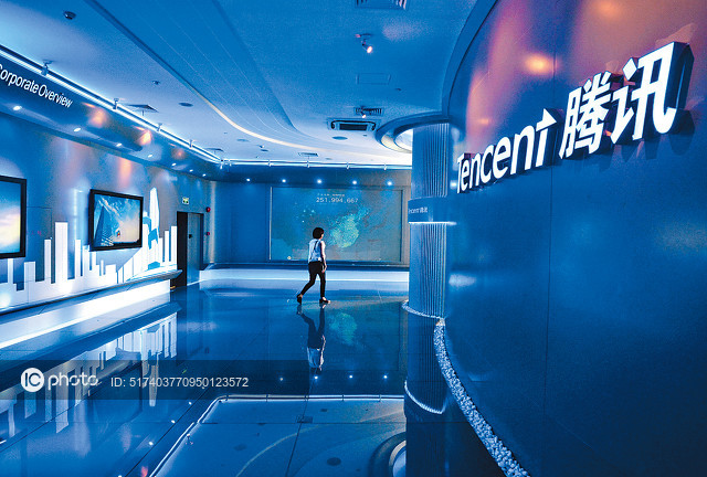 腾讯科技(深圳)有限公司申请出行、电子地图相关专利