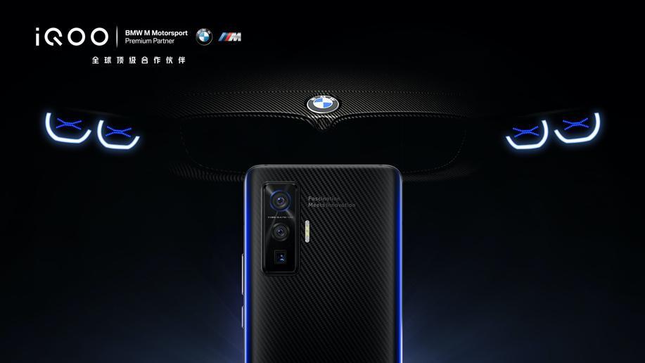 iQOO 5 系列新品手机图曝光