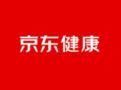 北京京東健康有限公司在武漢成立貿易新公司 經營范圍含醫療器械的零售及批發