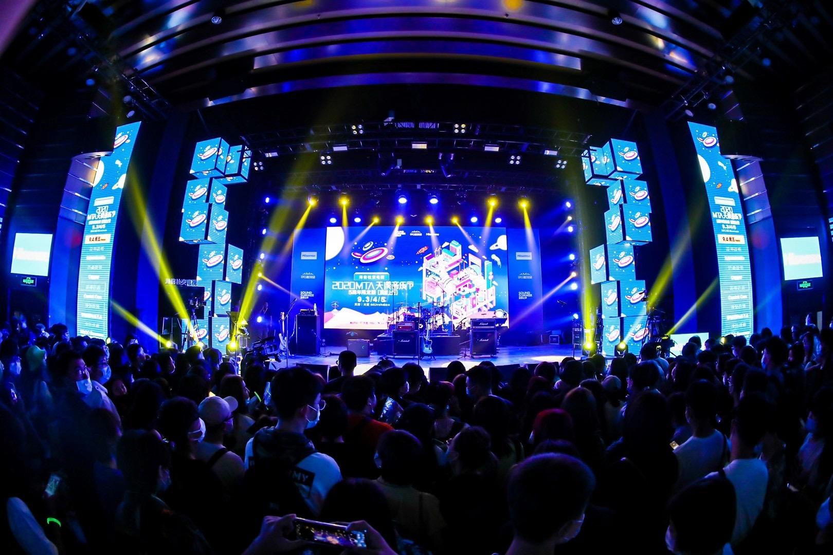 海信社交电视新品天漠音乐节首发,支持千人云视频、325°全景看家