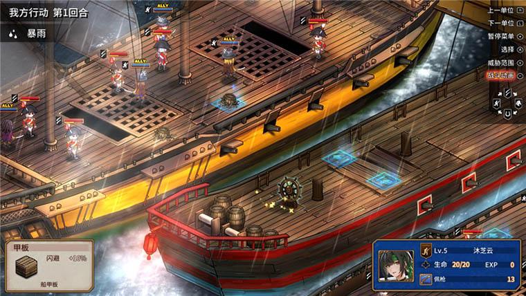 《圣女战旗》DLC现已在PS4与Switch推出
