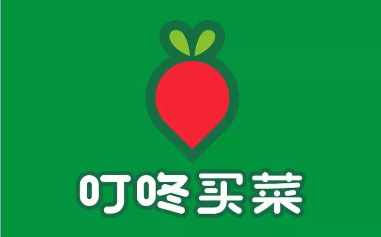 """叮咚买菜十一消费大数据:中秋团聚爱吃火锅  """"一顿吃光""""践行节约粮食"""