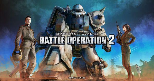 《机动战士高达:激战2》PS5版提供高帧率