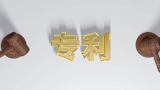 《中国新一代人工智能发展报告2020》:去年中国人工智能专利申请量超3万件