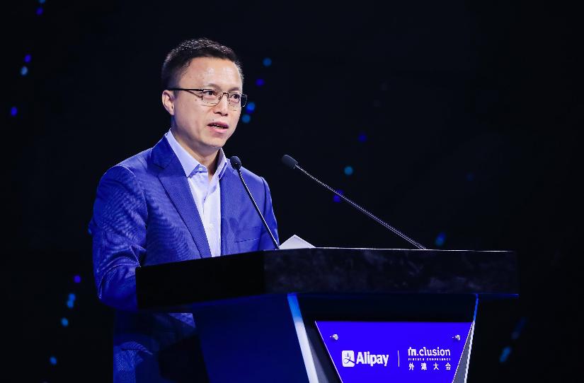 井贤栋:科技驱动、普惠发展、开放共赢是新金融的三大确定未来