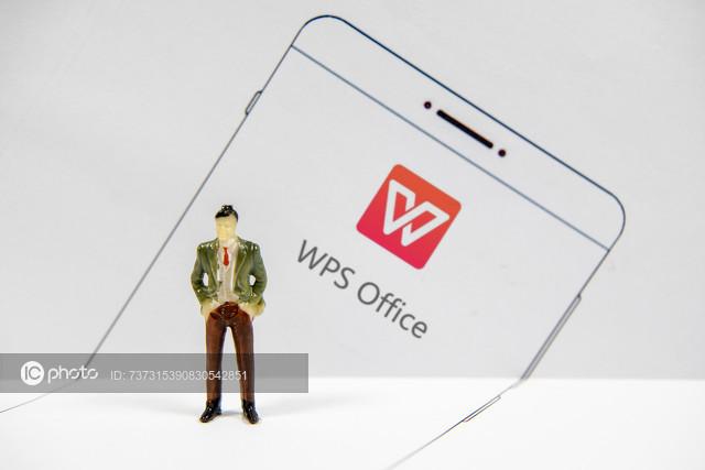 金山办公宣布推出全新版本WPS Office for Mac  可兼容Apple M1处理器