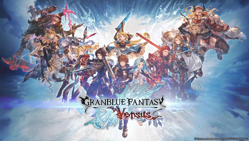 《碧蓝幻想Versus》发布贺图庆祝销量破45万