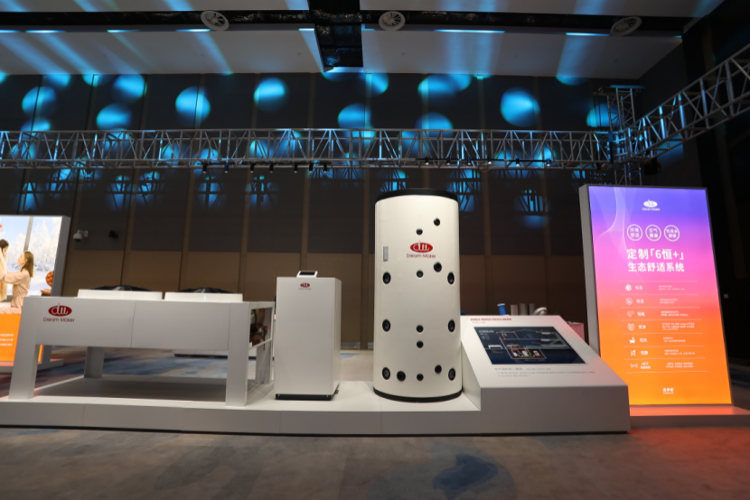 Dream Maker 造梦者发布生态舒适系统 与OCHSNER达成战略合作