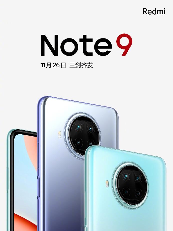 Redmi Note 9官宣11月26日发布三款新机