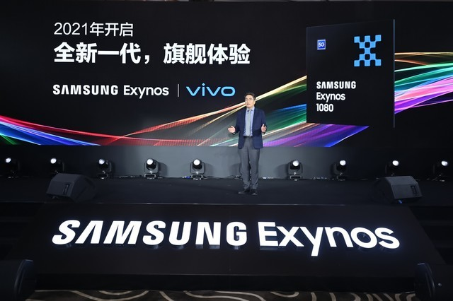 vivo X60系列或将首发Exynos 1080:跑分达70万+