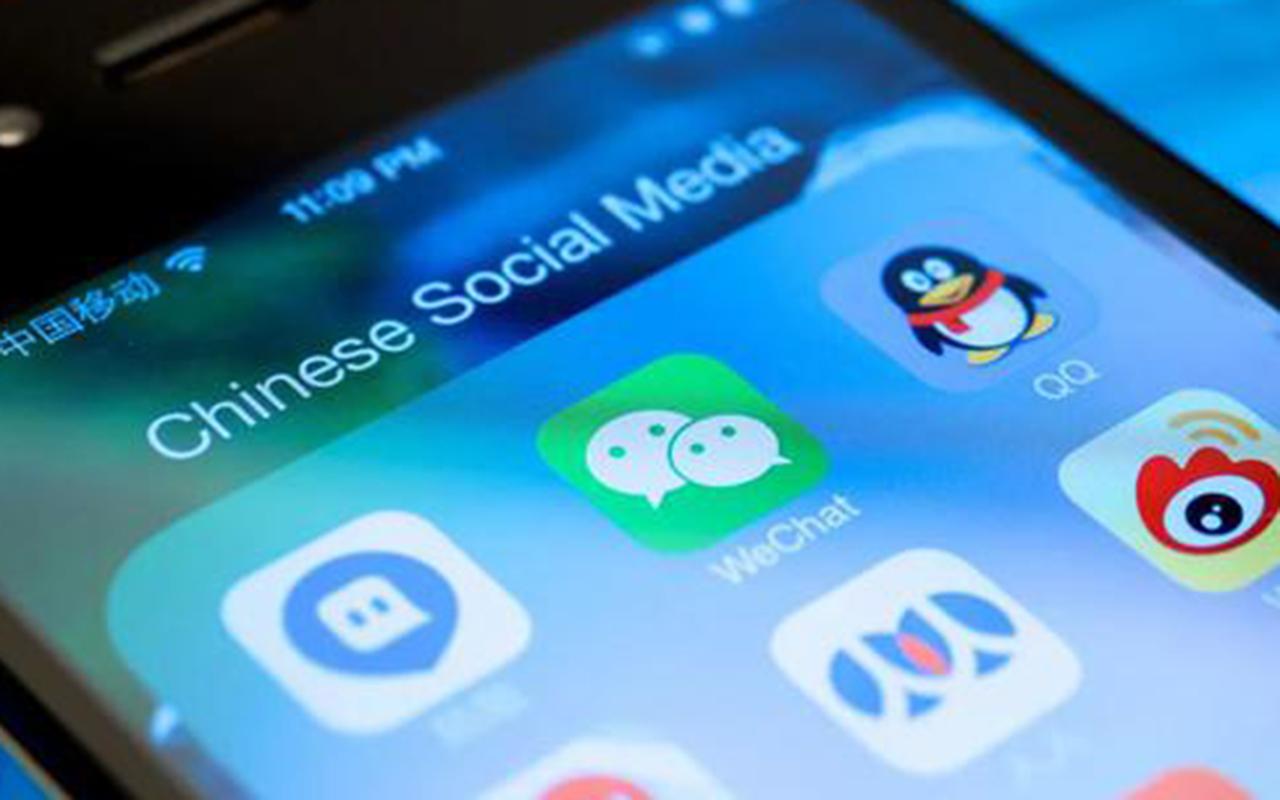 微信被上海消保委点名;电竞纳入亚运会正式项目计入奖牌榜;网易云音乐CEO卸任|Do早报