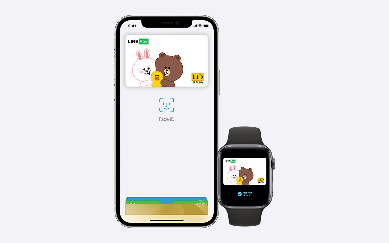 LINE:LINE Pay 可以在 Apple Pay 上使用了