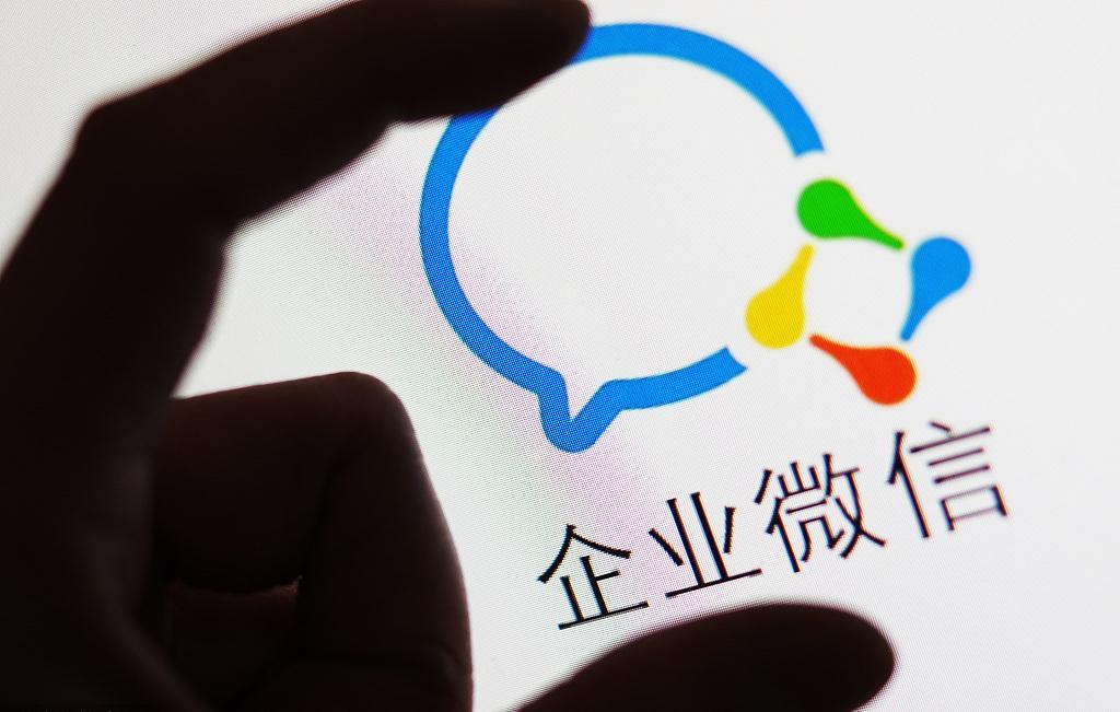 升级500人客户群、上线群红包,企业微信的下一步棋是什么