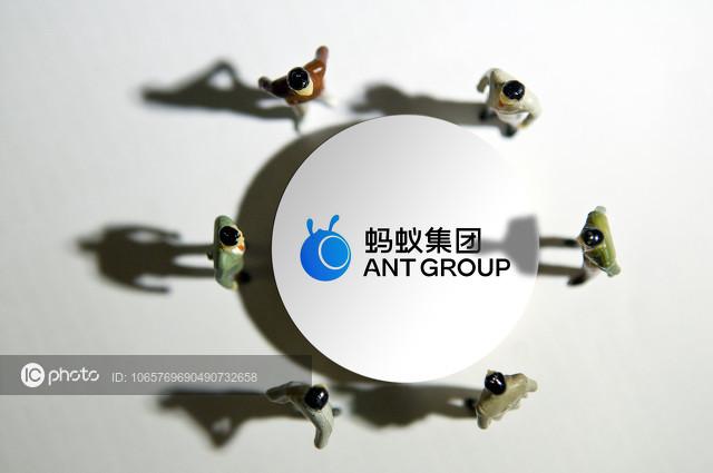 蚂蚁集团发布公告:将会在金融管理部门的指导下,成立整改工作组