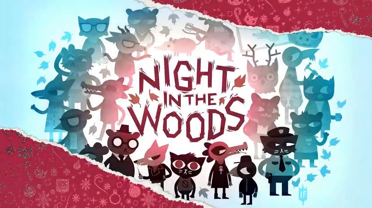 《林中之夜》Epic商城开放限时免费领取活动