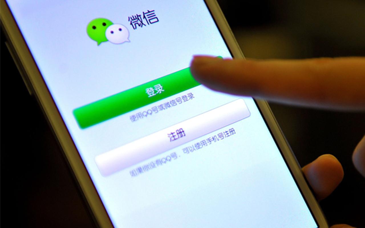 微信公示违规导流链接:QQ音乐、多多直播、知乎等外部链接遭限制