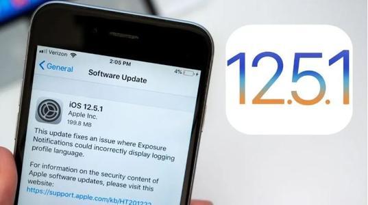 iPhone推送iOS 12.5.1正式版 iPhone 6用户可升级