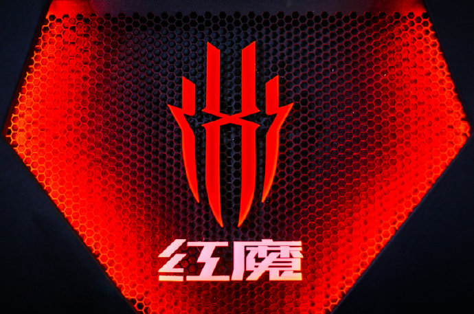 骁龙888+120W快充 努比亚红魔6电竞手机入网
