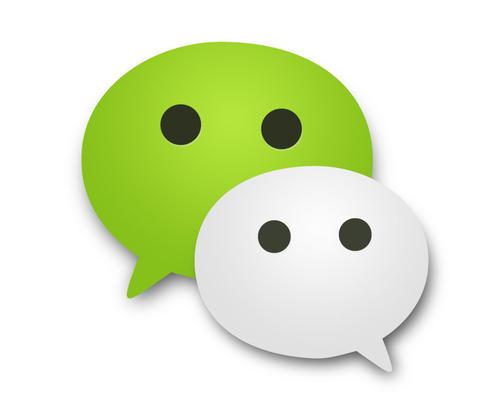 微信更新8.0版本 微信表情实现动态播放