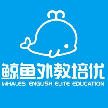 鲸鱼外教培优宣布完成B+轮融资 新东方领投