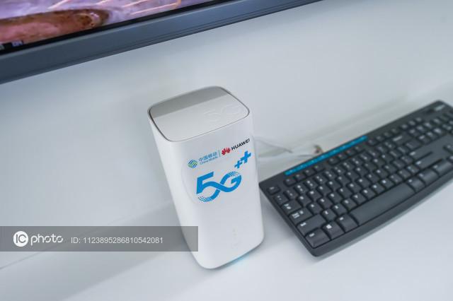 QuestMobile2020中国移动互联网年度大报告:5G迭代,华为品牌终端份额进一步扩大