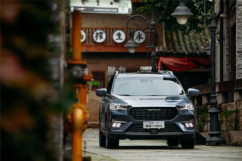 全新一代捷途X90,品质用车最佳选择之一