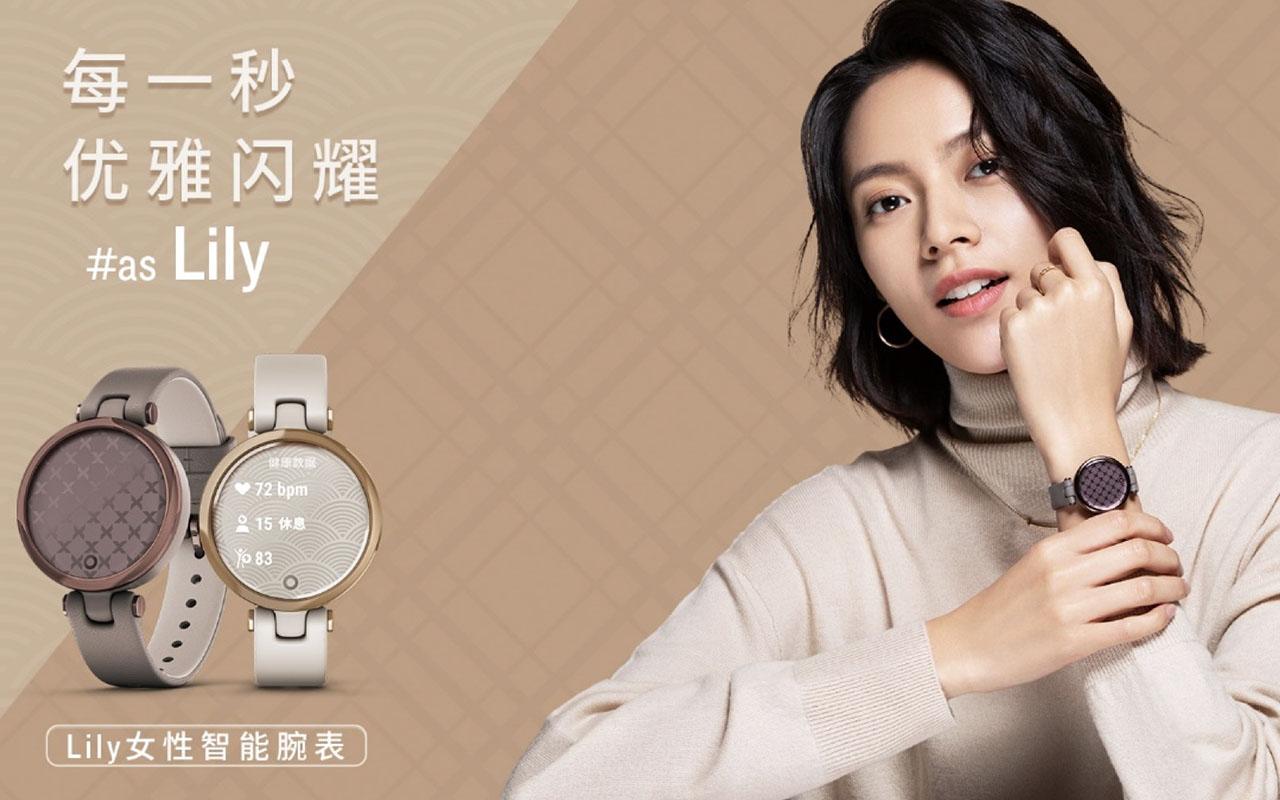 Garmin 佳明布局女性市场,推出新品 Lily 智能手表
