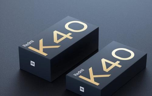 2K屏幕+骁龙870 Redmi K40售价低于2000元